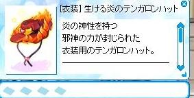 20150707_7.jpg