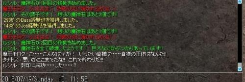 20150719_2.jpg