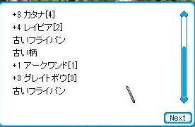 20150724_20.jpg
