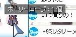 20150805_6.jpg