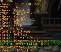 2015-01-06-22.jpg