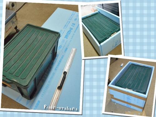 断熱材で箱作ってます (^ ^)