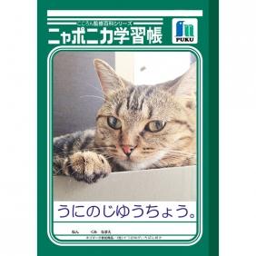 jiyucho_01.jpg