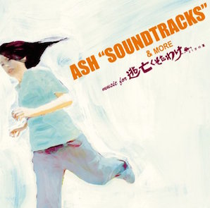 ASH「SOUNDTRACKS MORE - MUSIC FOR 逃亡くそたわけ」