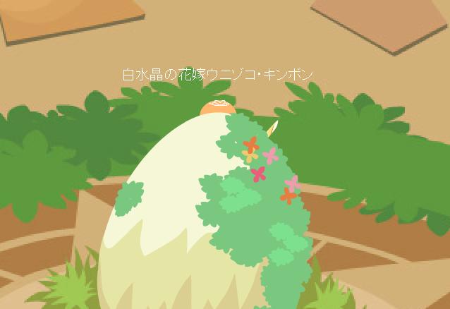 スクリーンショット (6601)