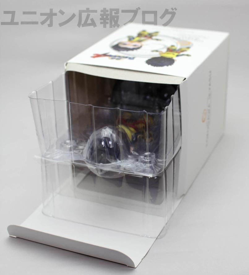 徳川発売4