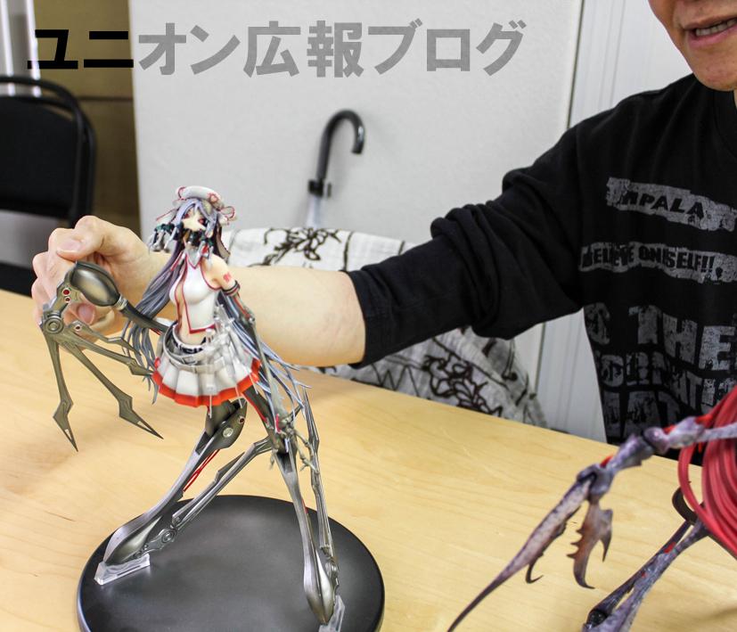 Dino氏×蟹シーエ1