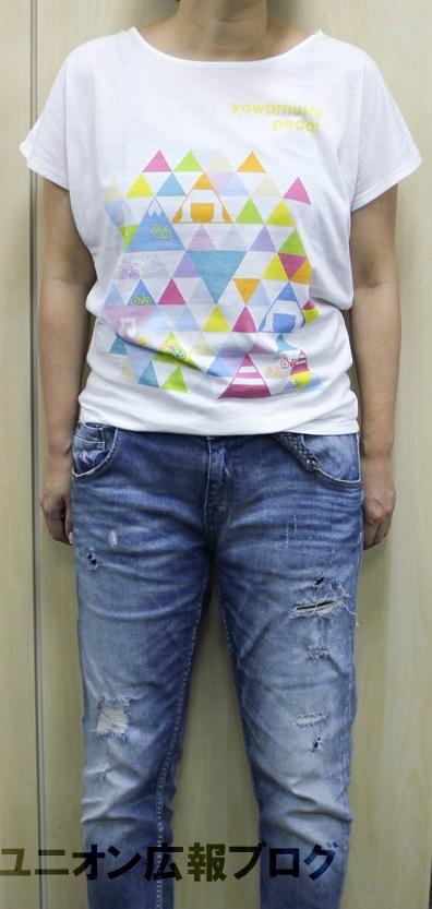 WF2015トランプTシャツ