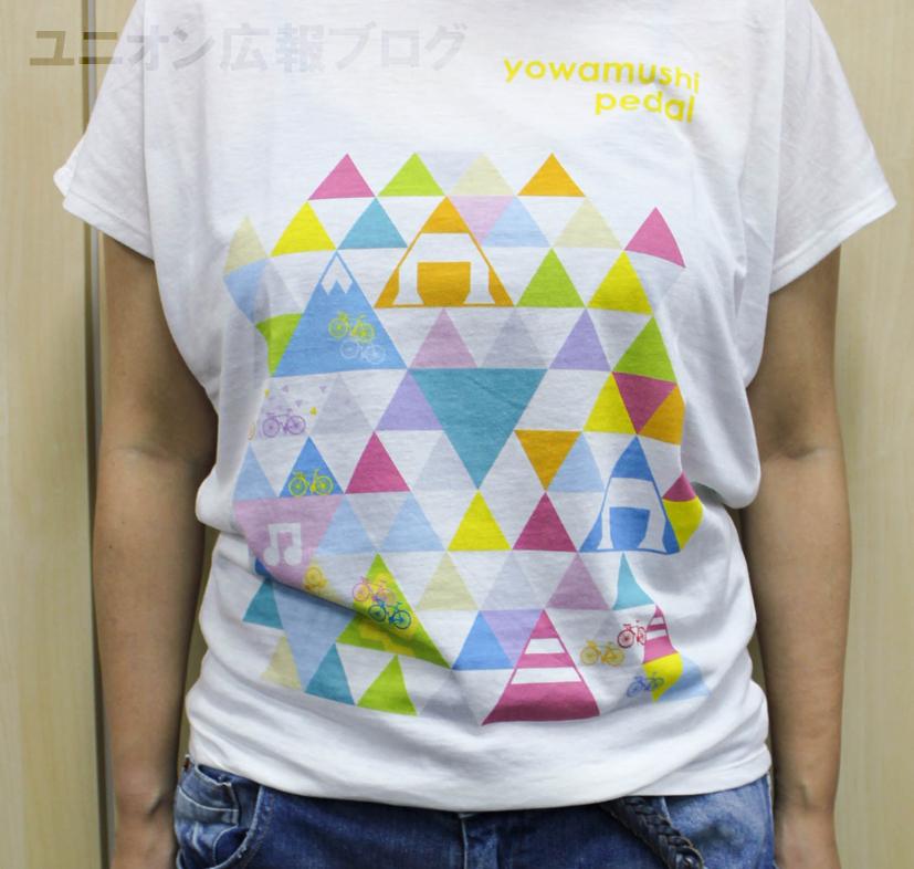WF2015トランプTシャツ2