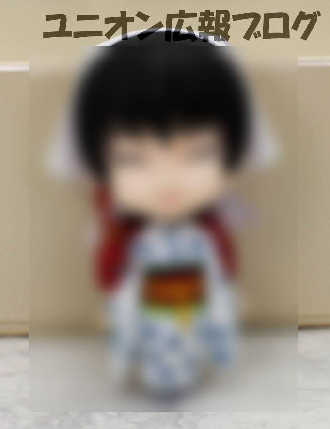 em白澤15