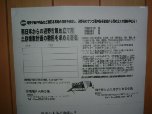 DSCF0136.jpg