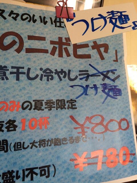 fc2blog_20150806192430c5c.jpg