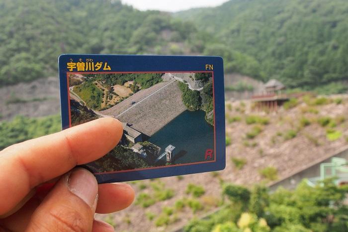 06宇曽川