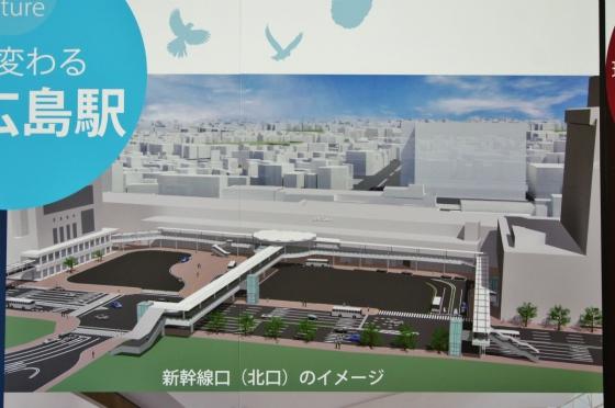 201507ekikita-image.jpg