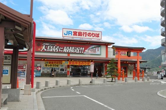201507itsukushimakou-5.jpg