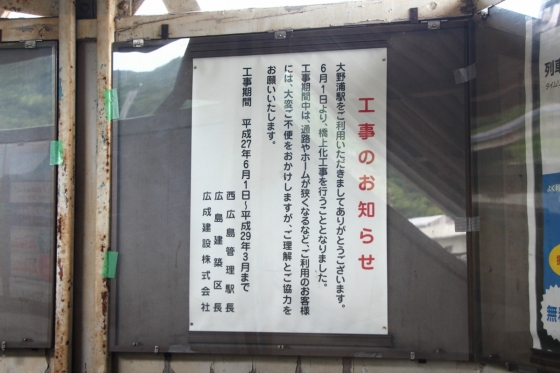 201507onoura-5.jpg