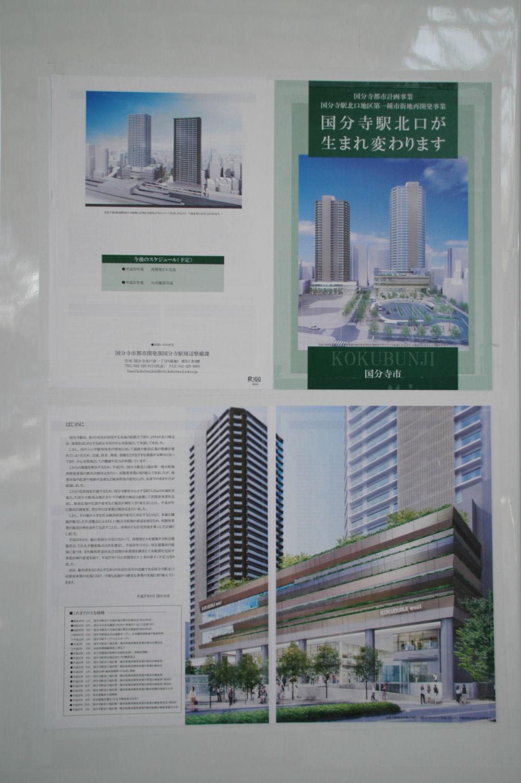 kokubunji15070054.jpg