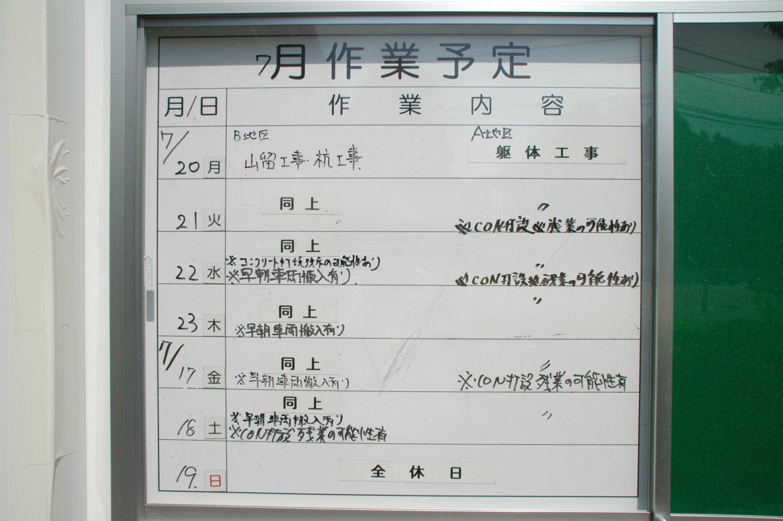 musako15070056.jpg