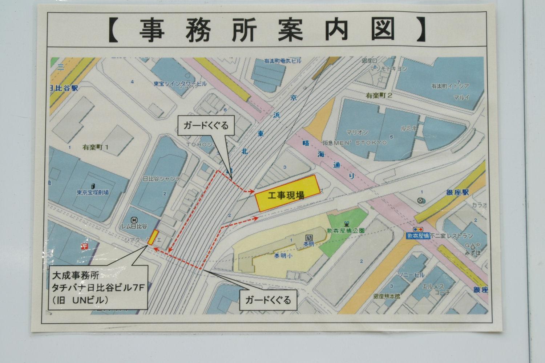 yuraku15070020.jpg