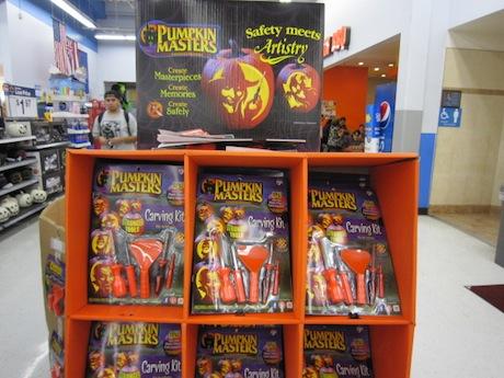 かぼちゃの工作