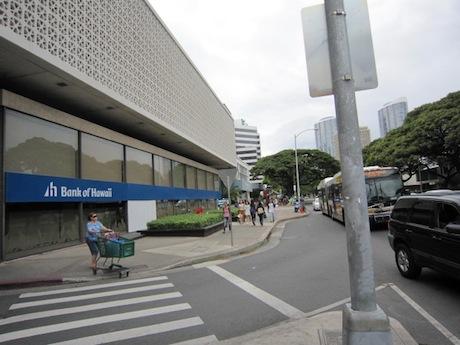 ハワイ銀行の方へまっすぐ