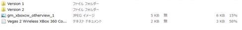 ワイヤレスXBOX360_R