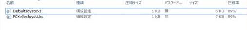 ファイル_R