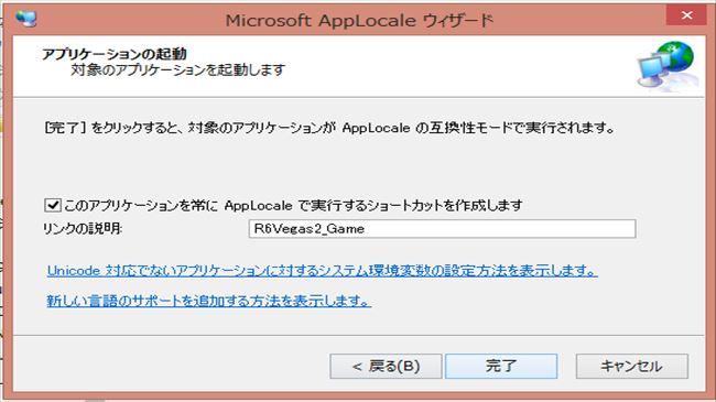 app3_R.jpg