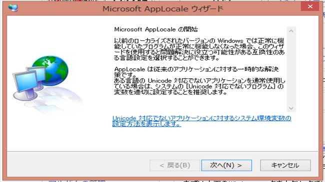 app_R.jpg
