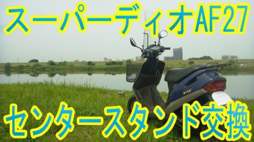 R0014166-2.jpg