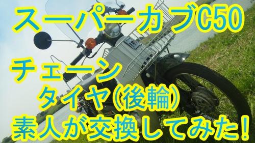 R0014168-2.jpg