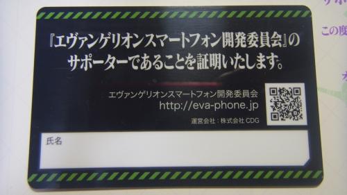 R0014534.jpg
