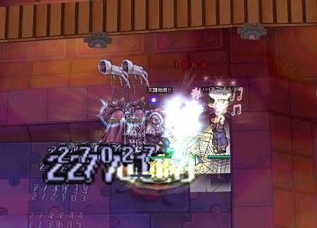 screenGimle405.jpg