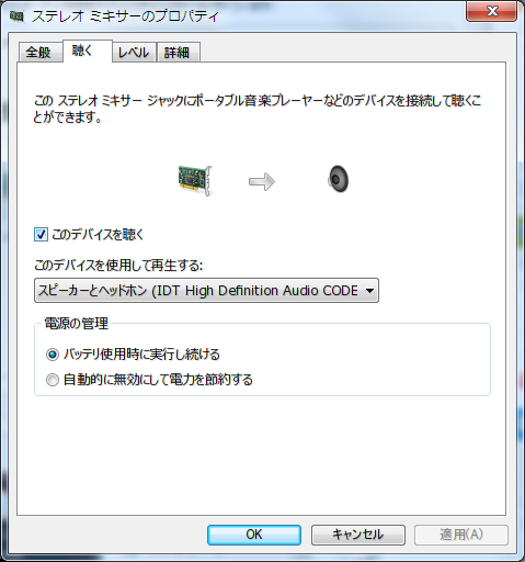 20150703_0001.png