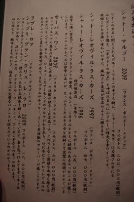 IMGP8005.jpg