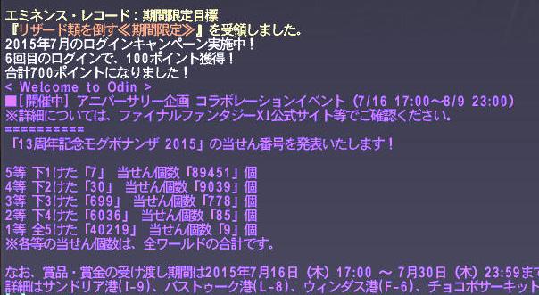 2015716205132166.jpg