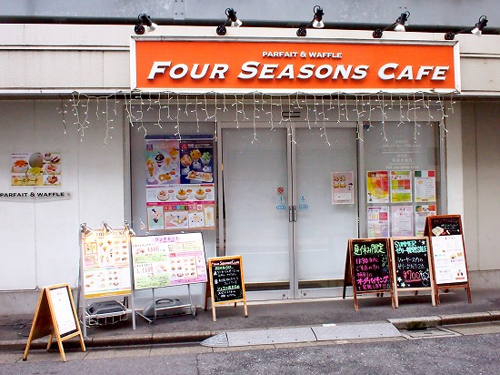 お店@FOURSEASONS CAFE 2015年07月