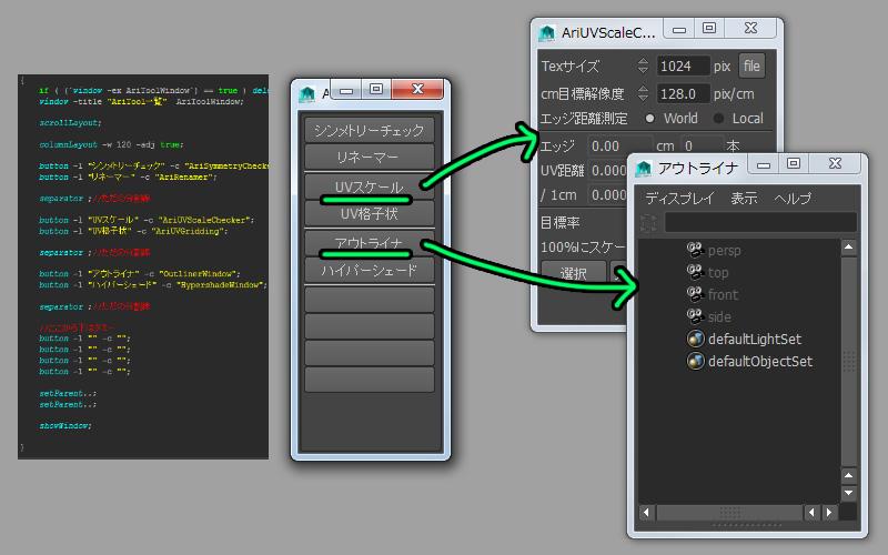 AriToolWindow01.jpg