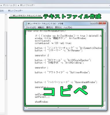 AriToolWindow22.jpg