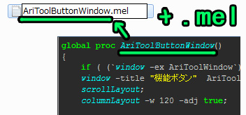 AriToolWindow23.jpg