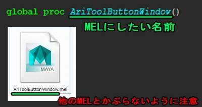 AriToolWindow24.jpg