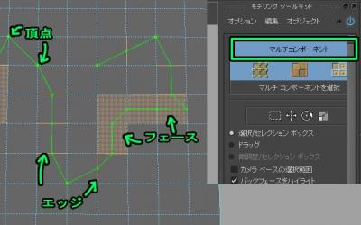 modelingtoolkit_connect03.jpg