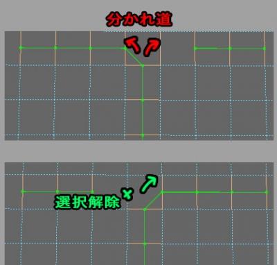 modelingtoolkit_connect04.jpg