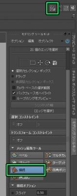 modelingtoolkit_connect10.jpg