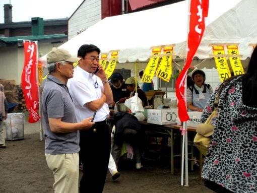 2015-08-09misono33.jpg