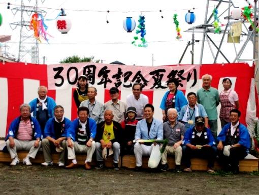 2015-08-09misono55.jpg