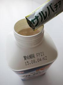 2015080103