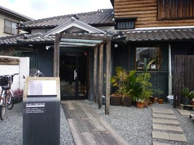 カフェ・モカ1