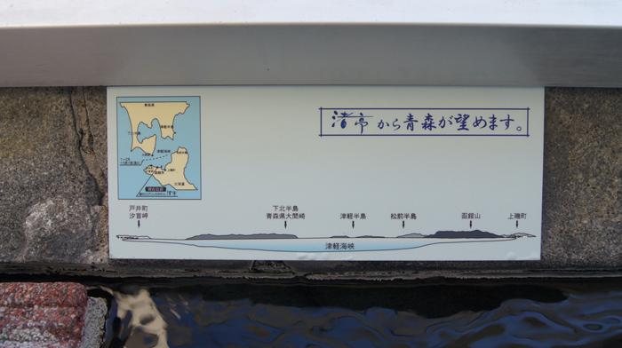 2015年5月30日潮さい亭渚亭 140