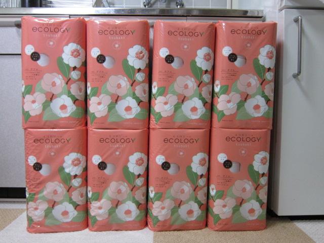 20150718 特種東海製紙